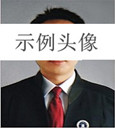 深圳劳动仲裁律师